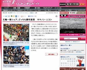 http://www.asahi.com/olympics/news/TKY201208080471.html
