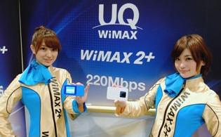http://news.biglobe.ne.jp/it/0116/1241687997/mnn_index.iapp_jpg.html
