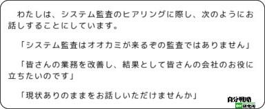 http://el.jibun.atmarkit.co.jp/licenseup/2010/11/2-dcbe.html