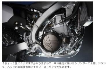 http://blog.yamaha-motor.jp/2009/09/20090909-001.html