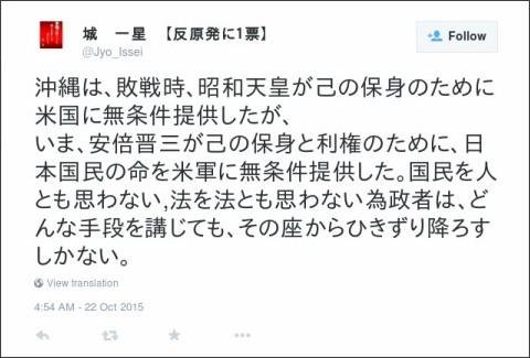 https://twitter.com/Jyo_Issei/status/657163153319419904