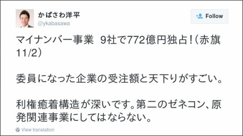 https://twitter.com/ykabasawa/status/661341309018333185