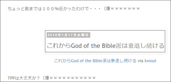 http://tokumei10.blogspot.com/2018/01/god-of-bible_19.html