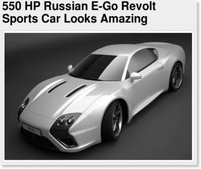 http://jalopnik.com/5067051/550-hp-russian-e+go-revolt-sports-car-looks-amazing