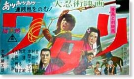 http://www.asahi-net.or.jp/~uy7k-ymst/ootomo/ootomoo1/watari04.JPG