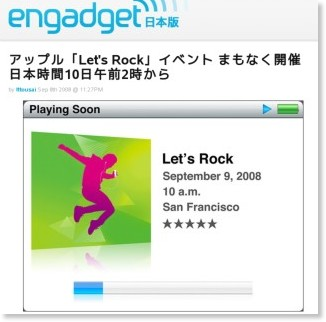 http://japanese.engadget.com/2008/09/08/lets-rock-10-2/