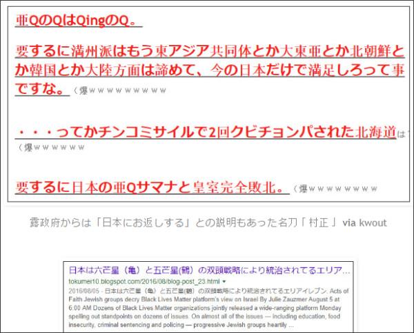 http://tokumei10.blogspot.com/2017/11/blog-post_84.html