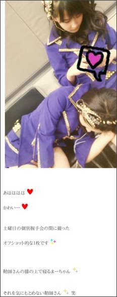 http://ameblo.jp/morningmusume-10ki/entry-11565906891.html