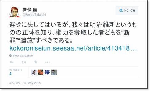 https://twitter.com/AmboTakashi/status/598818035261014016