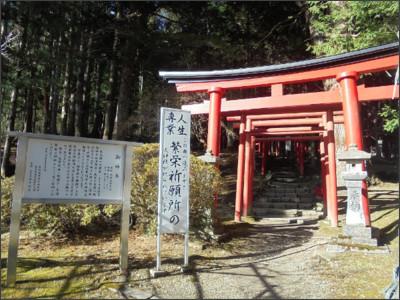 http://kitst.sakura.ne.jp/mystery/wp-content/uploads/2016/12/siwainari-gosinboku-1024x768.jpg