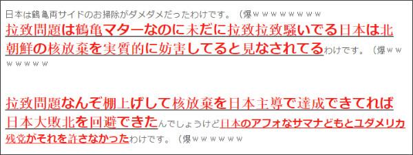 https://tokumei10.blogspot.com/2018/04/blog-post.html