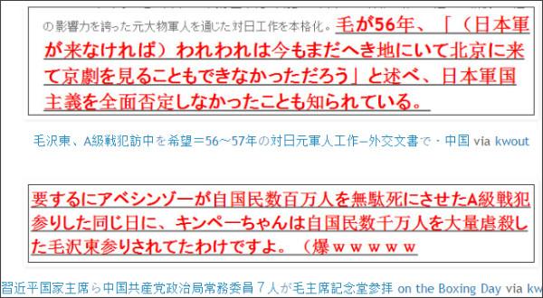 http://tokumei10.blogspot.com/2016/01/blog-post_88.html