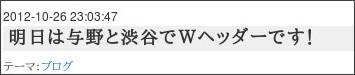 http://ameblo.jp/akbn0/entry-11389540521.html