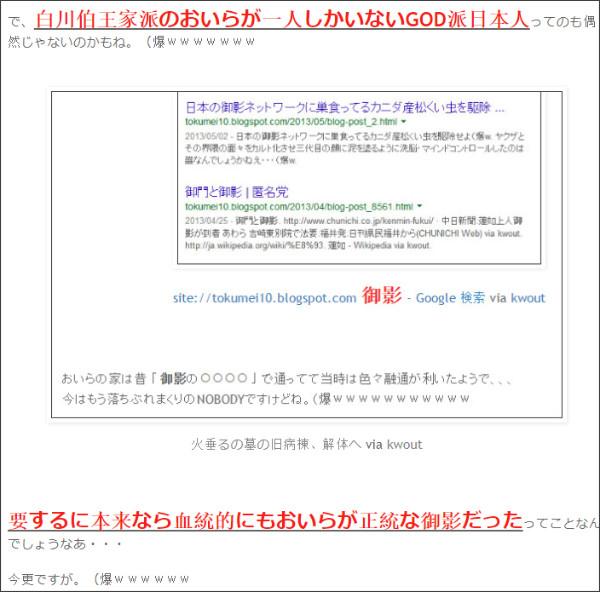 http://tokumei10.blogspot.com/2018/04/blog-post_27.html
