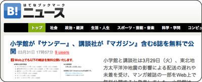 http://b.hatena.ne.jp/articles