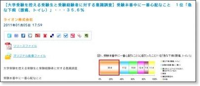 http://prtimes.jp/main/html/rd/p/000000002.000002898.html