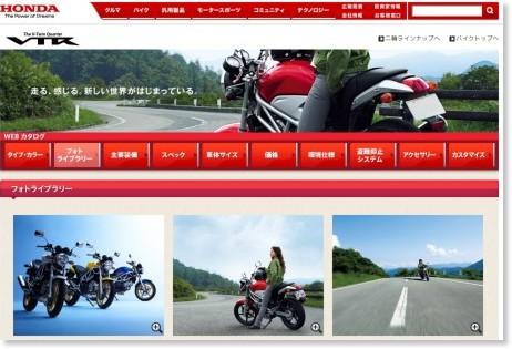 http://www.honda.co.jp/VTR/photo/index.html