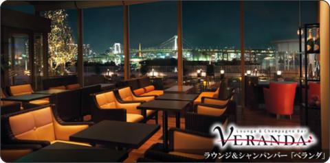 http://www.hnt.co.jp/rest/veranda/index.html