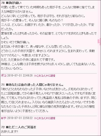 http://ameblo.jp/sakurakomaman/entry-10090516314.html