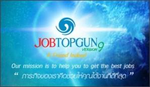 http://www.jobtopgun.com/