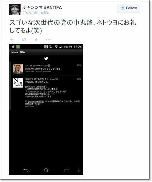 https://twitter.com/chanshimantifa/status/585659821753524224