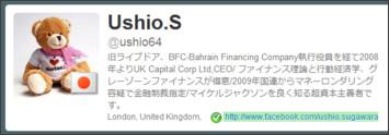 https://twitter.com/ushio64