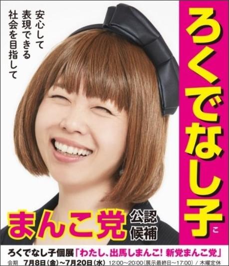 http://aishoren.exblog.jp/24369811/