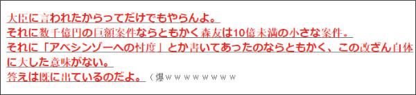 http://tokumei10.blogspot.com/2018/03/blog-post_14.html