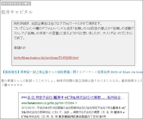 http://tokumei10.blogspot.com/2014/02/blog-post.html