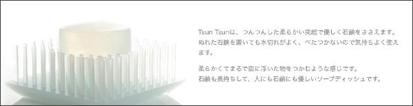 http://shop.h-concept.jp/fs/hshop/10