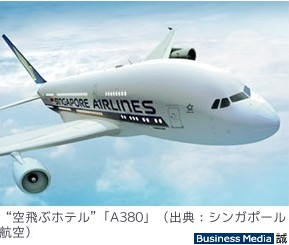 http://bizmakoto.jp/makoto/articles/0808/04/news032.html