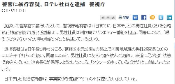 http://www.nikkei.com/tech/news/article/g=96958A9C93819695E3E3E2E0998DE3E3E2E5E0E2E3E3E2E2E2E2E2E2;da=96958A88889DE2E0E2E5EAE5E5E2E3E7E3E0E0E2E2EBE2E2E2E2E2E2