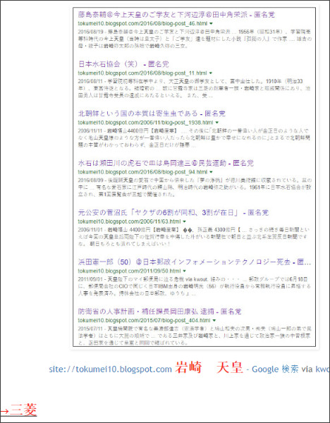 http://tokumei10.blogspot.com/2016/09/q.html