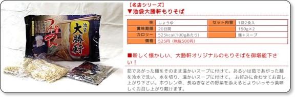 http://www.kanejin.co.jp/pickup/meiten_a02.html