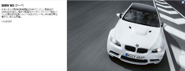 http://www.bmw.co.jp/jp/ja/newvehicles/modelfinder/modelfinder.html