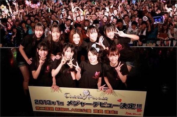 http://www.barks.jp/news/?id=1000083350