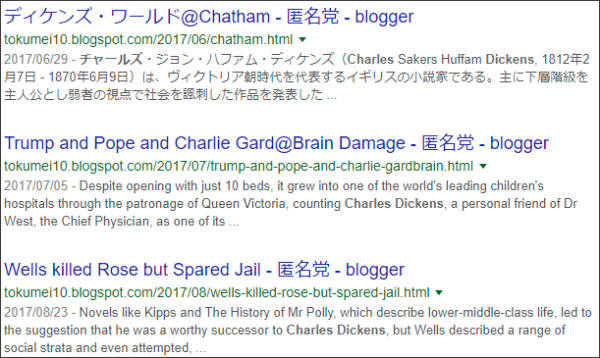 https://www.google.co.jp/search?q=site%3A%2F%2Ftokumei10.blogspot.com+Charles+Dickens&oq=site%3A%2F%2Ftokumei10.blogspot.com+Charles+Dickens&gs_l=psy-ab.3...17323.18711.0.19423.2.2.0.0.0.0.174.298.0j2.2.0....0...1..64.psy-ab..0.1.173...0.0.EYqkhorrQ8s