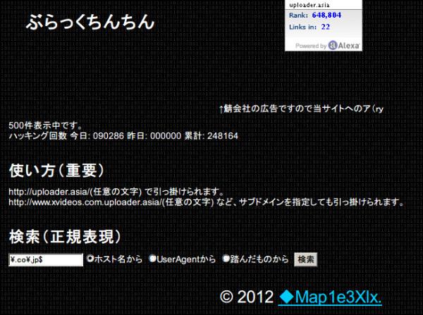 http://webcache.googleusercontent.com/search?q=cache:pkJIKgbj1RwJ:uploader.asia/+&cd=1&hl=ja&ct=clnk&gl=jp&client=firefox-a