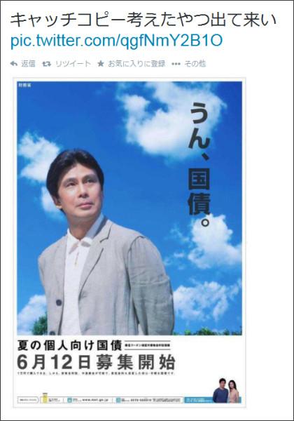 https://twitter.com/sakamobi/status/471998718636355585/photo/1