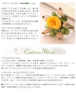 http://www.gakusyu-forum.net/couflo/hajime.php