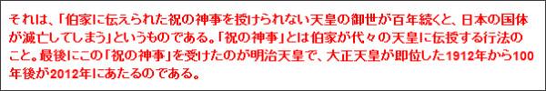 http://tokumei10.blogspot.com/2011/06/blog-post_3338.html