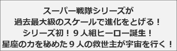 http://www.tv-asahi.co.jp/kyuranger/