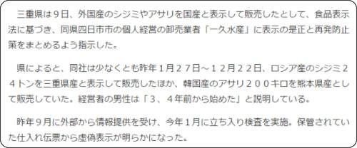 http://www.sankei.com/west/news/160209/wst1602090087-n1.html