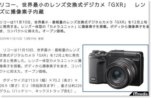 http://www.itmedia.co.jp/news/articles/0911/10/news083.html