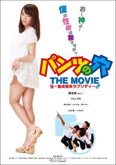 http://s.cinematoday.jp/res/T0/01/12/T0011253p.jpg