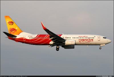 http://cdn-www.airliners.net/aviation-photos/photos/2/8/0/1382082.jpg
