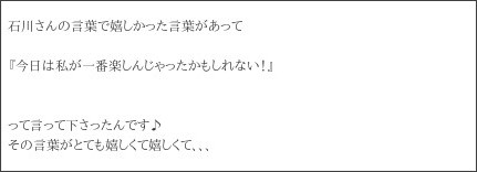 http://ameblo.jp/morningmusume-9ki/entry-11405376076.html