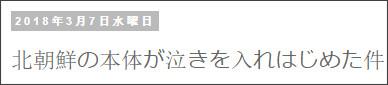 http://tokumei10.blogspot.com/2018/03/blog-post_7.html
