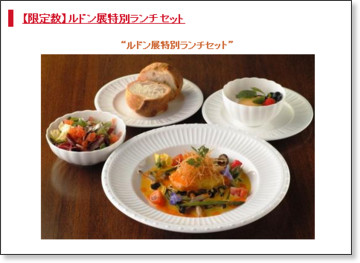http://mimt.jp/blog/cafe/?p=771