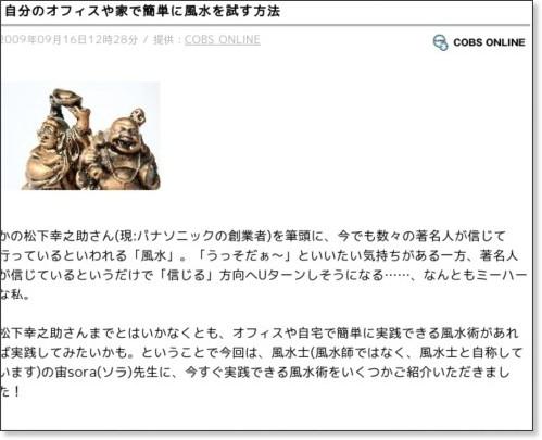 http://news.livedoor.com/article/detail/4352025/